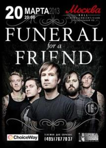 Funeral for a friend moscow show poster