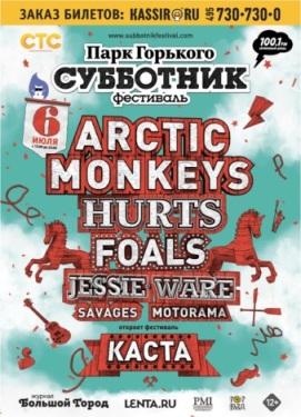 subbotnik-festival-06-07-2013-arctic-monkeys-hurts-foals-poster_1371277891