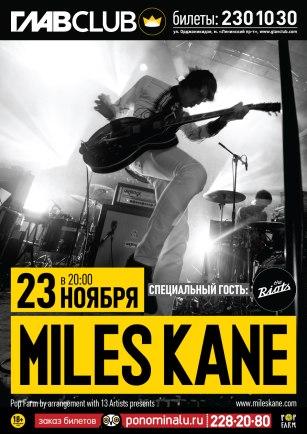 Miles-Kane-promo