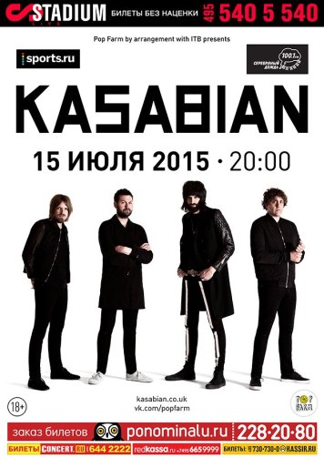 Kasabian poster